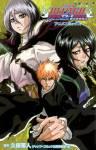 Bleach_Anime_Pictures_132_.jpg