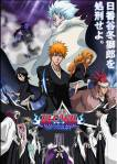 Bleach_Anime_Pictures_234_.jpg