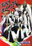 Bleach_Anime_Pictures_295_.jpg