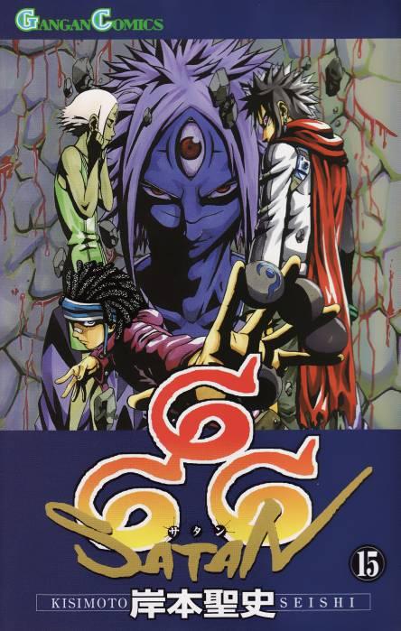 666 Satan - Anime