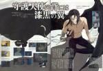 Blood_Anime_132_.jpg