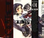 Blood_Anime_164_.jpg