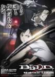Blood_Anime_221_.jpg