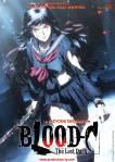 Blood_Anime_7_.jpg