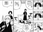 Bleach_-_Ichigo_Team_Pictures_408_.jpg