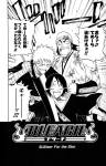 Bleach_-_Ichigo_Team_Pictures_417_.jpg