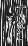 Bleach_-_Kuchiki_Rukia_-_Pictures_331_.jpg