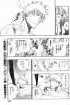 Bleach_-_Kurosaki_Ichigo_-_Pictures_1245_.jpg
