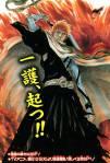 Bleach_-_Kurosaki_Ichigo_-_Pictures_1258_.jpg