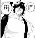 Bleach_-_Sado_Yasutora_-_Pictures_244_.jpg