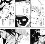 Bleach_-_Shinigami_Pictures_374_.jpg