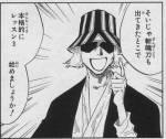 Bleach_-_Uruhara_Kisuke_Pictures_158_.jpg