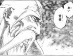 Bleach_-_Yamamoto_Genryuusai_Shigekuni_1st_Division_Captain_Pictures_13_.jpg