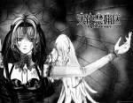 Angel_Sanctuary_200_.jpg