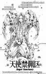 Angel_Sanctuary_228_.jpg
