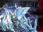 Angel_Sanctuary_312_.jpg