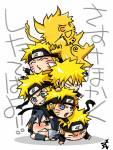 Uchiha_Sasuke_682_.jpg