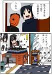 Uchiha_Sasuke_741_.jpg