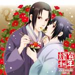 Uchiha_Sasuke_785_.jpg