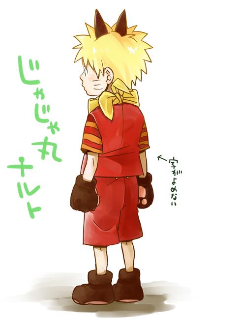 Uzumaki_Naruto_186_
