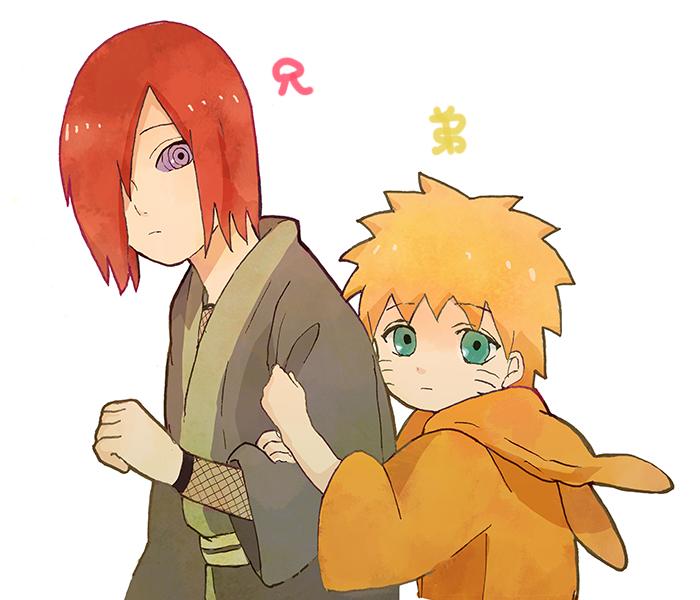 Uzumaki_Naruto_397_
