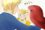 Uzumaki_Naruto_1_.png