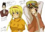 Uzumaki_Naruto_240_.jpg