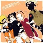 Uzumaki_Naruto_257_.jpg