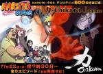 Uzumaki_Naruto_320_.jpg