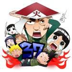 Uzumaki_Naruto_384_.jpg