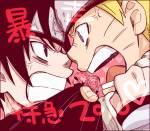 Uzumaki_Naruto_388_.jpg