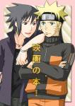 Uzumaki_Naruto_394_.jpg