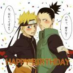 Uzumaki_Naruto_442_.jpg