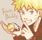 Uzumaki_Naruto_443_.jpg