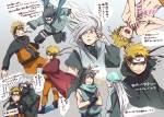 Uzumaki_Naruto_451_.jpg