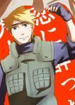 Uzumaki_Naruto_452_.jpg