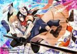 Uzumaki_Naruto_459_.jpg