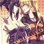 Uzumaki_Naruto_493_.jpg