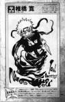 Uzumaki_Naruto_499_.jpg