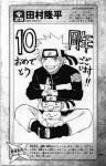Uzumaki_Naruto_511_.jpg