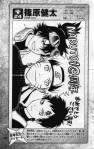 Uzumaki_Naruto_512_.jpg