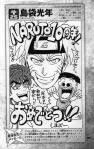 Uzumaki_Naruto_551_.jpg