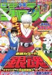 Uzumaki_Naruto_556_.jpg