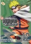 Uzumaki_Naruto_570_.jpg