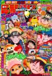 Uzumaki_Naruto_576_.jpg