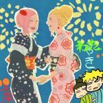 Uzumaki_Naruto_667_.jpg