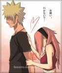 Uzumaki_Naruto_69_.jpg