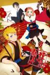 Uzumaki_Naruto_723_.jpg