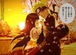 Uzumaki_Naruto_732_.jpg