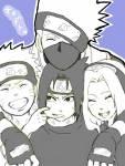 Uzumaki_Naruto_83_.jpg